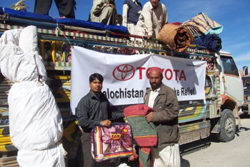 Balochistan Earthquake Relief