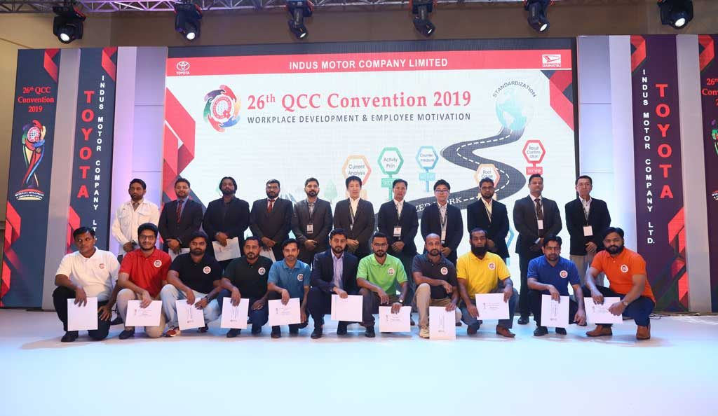 IMC Holds 26th Annual QCC Convention