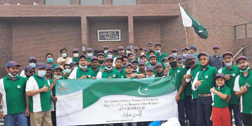 Indus Motor Initiates Drive to Collect Strewn Flags Post Independence Day Celebrations