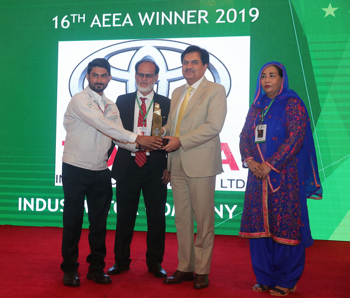 imc wins another environment award Indus Motor Company Limited