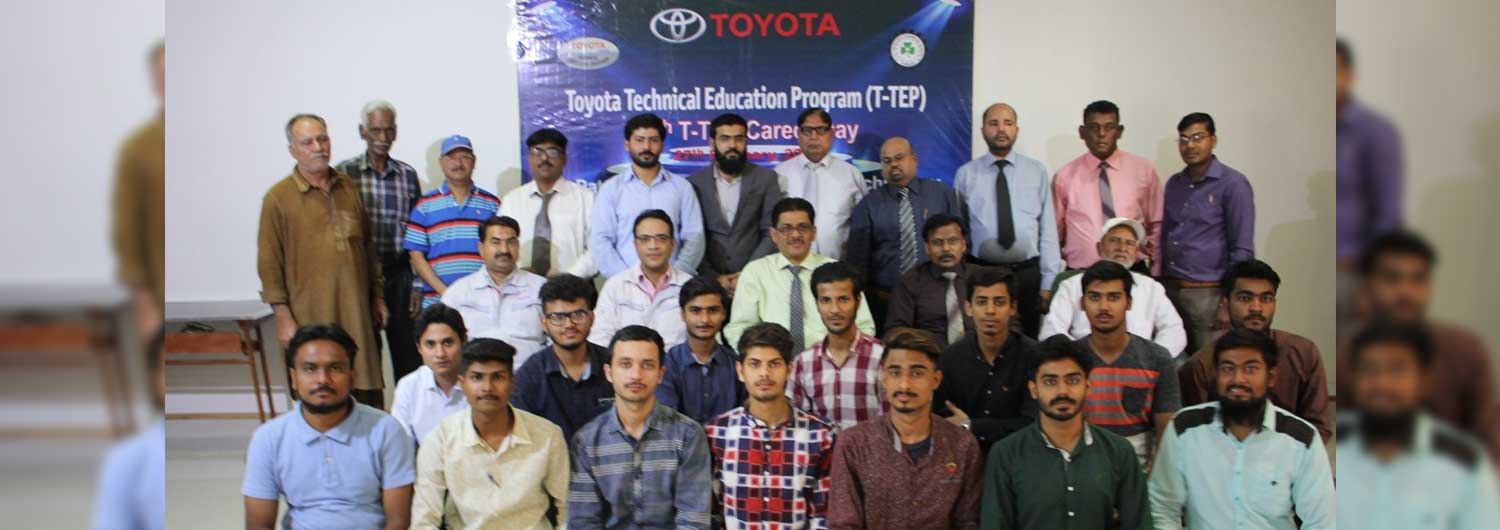 IMC holds Career Day 2020 at T-TEP Institutes