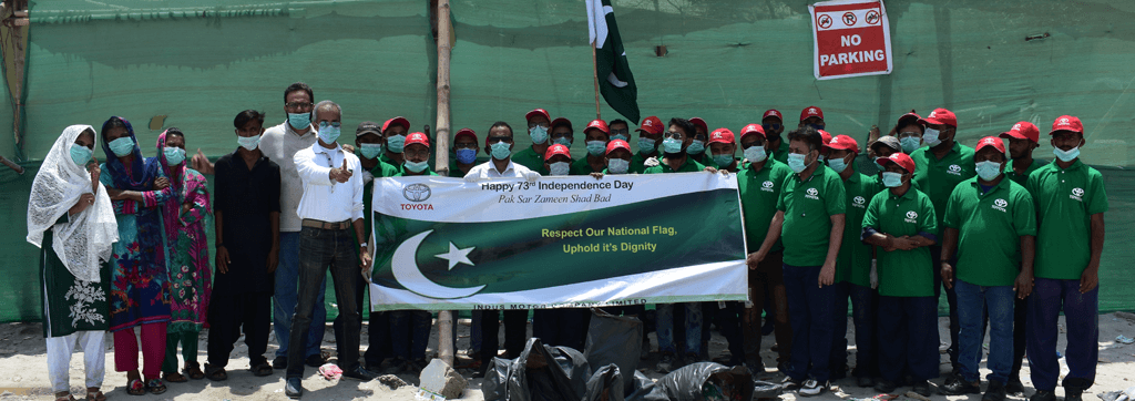 IMC Initiates Drive to Collect Strewn Flags Post Independence Day Celebrations