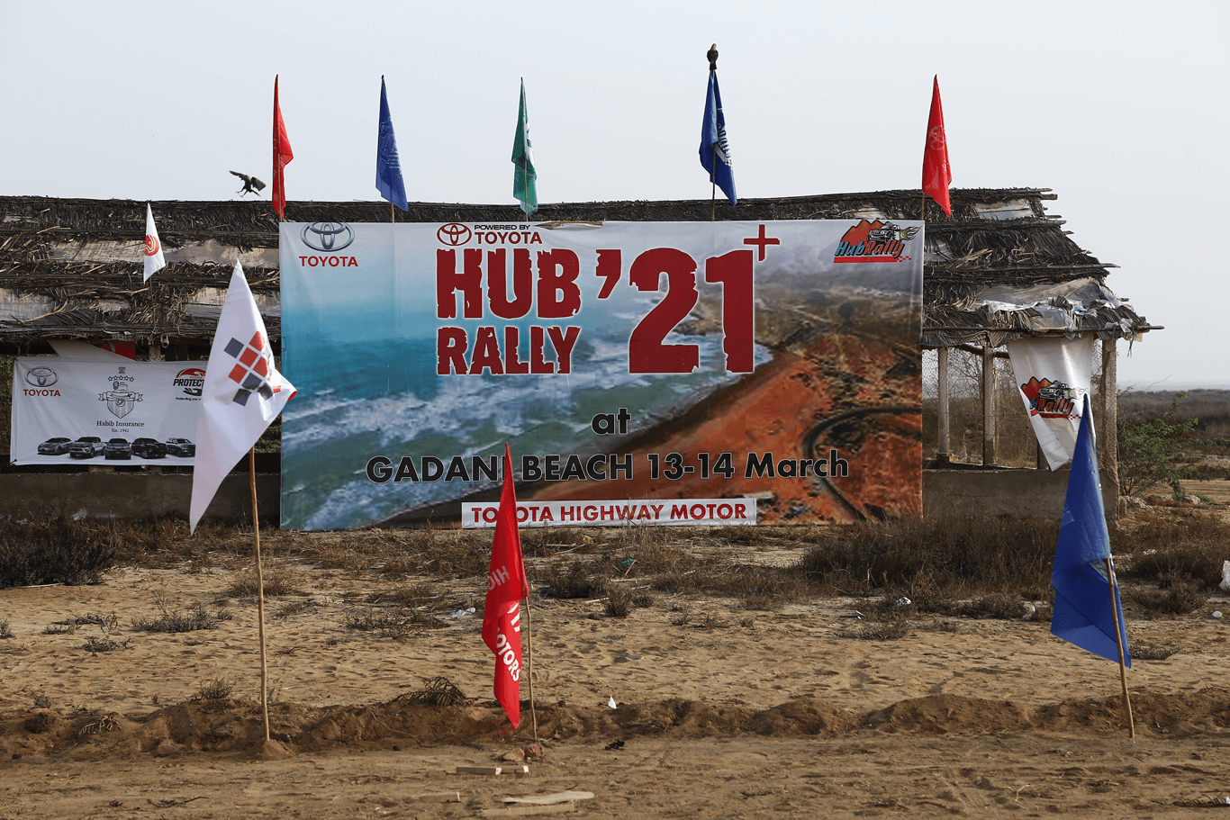 Toyota Gazoo Racing (TGR) – Fast Fun Fest Thrills at the 8th Hub Rally